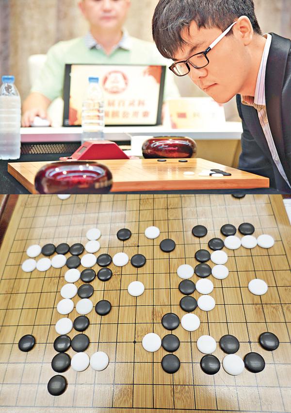■圍棋(下圖)起源於中國,更有關羽邊下棋邊刮骨療傷的故事,現時中國的圍棋風氣仍盛,上圖為中國棋王柯潔。 資料圖片
