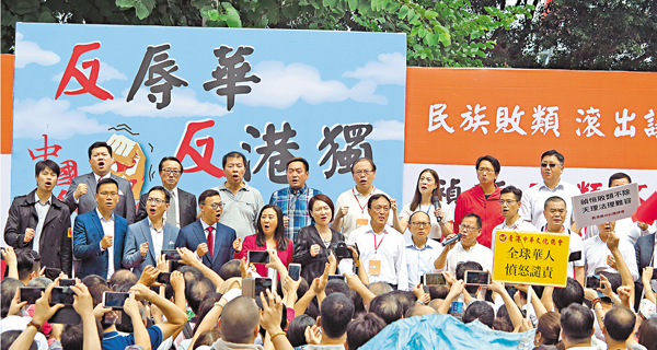 ■議員們和示威者高唱《我是中國人》。 殷翔  攝