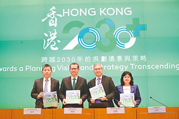 ■陳茂波昨就《香港2030+:跨越2030年的規劃遠景與策略》公眾參與活動舉行記者會。 梁祖彝  攝