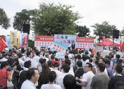 愛國愛港社團舉行「反辱華、反港獨」萬人大集會。