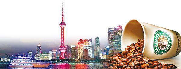 ■星巴克全球最大的烘焙工坊將在明年落戶上海。資料圖片