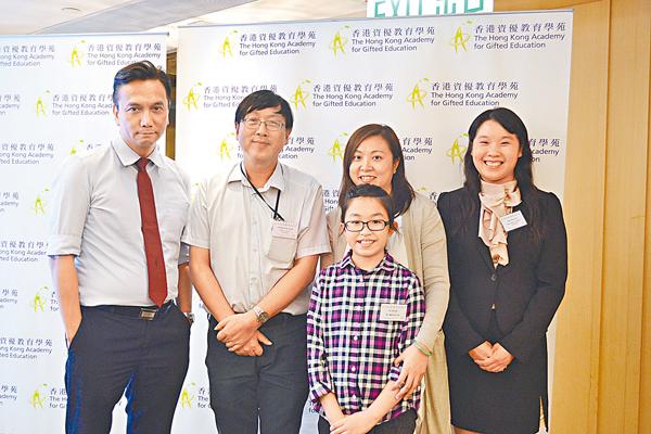 ■香港資優教育學苑指優資生通常自我要求極高,不易快樂。 資料圖片