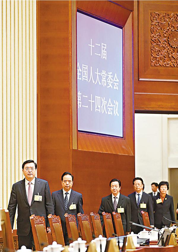 ■社會各界近日均要求人大盡快釋法息亂。圖為十二屆全國人大常委會第二十四次會議昨在北京人民大會堂舉行第二次全體會議。 中新社