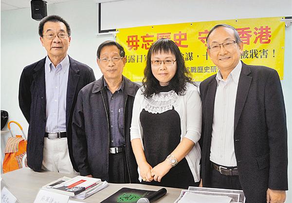 ■香港抗戰歷史研究會強烈譴責游梁行為,指出日佔時期,有百萬本港居民被絕跡。 陳文華 攝