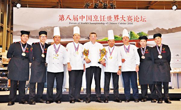■中華廚藝學院參賽代表隊於第八屆中國烹飪世界大賽共取得10個獎項。  中華廚藝學院供圖