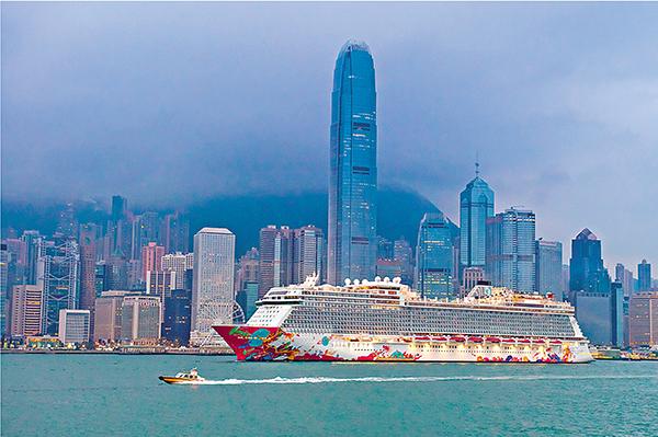■「雲頂夢號」昨日抵達香港母港。