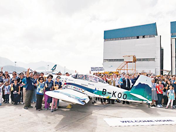 ■「香港起飛」飛越地球一圈,昨晨返抵本港,逾百人到場歡迎。       馮健文  攝
