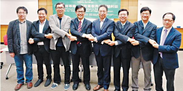 ■「高教新力量」團隊參選高等教育界選委,並公佈政綱。 溫仲綺  攝