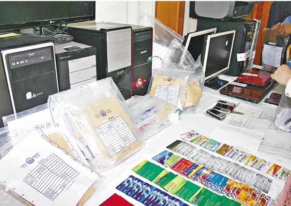 ■粵警繳獲網絡電信詐騙工具。方俊明  攝