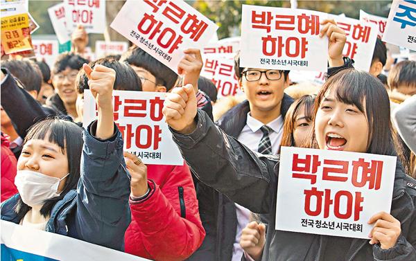 ■反朴槿惠團體聲言每周末舉行示威,直至朴槿惠表明下台。 新華社