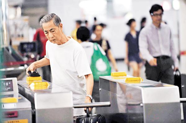 ■香港市面現時流通的八達通約有3,000萬張,平均每位市民擁有4張八達通。 資料圖片