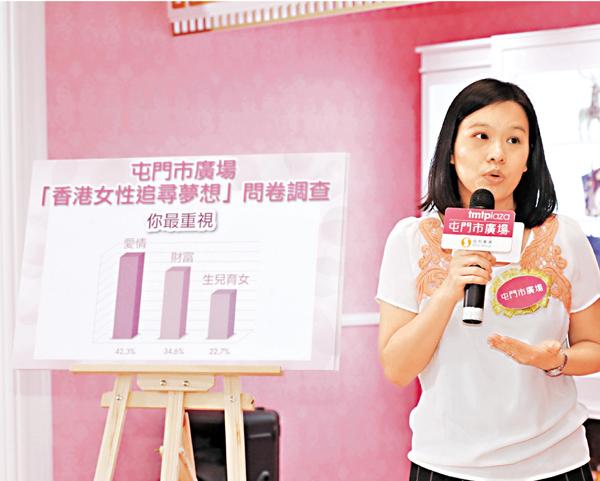 ■香港婦女中心協會總幹事廖珮珊指「男外女內」觀念仍普遍有助解釋為何女性追夢難。