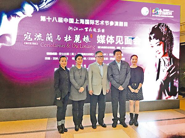 ■茅威濤(左二)、導演郭小男(右二)與藝術節中心副總裁李明,以及劇中主要演員在發佈會上。 張帆  攝