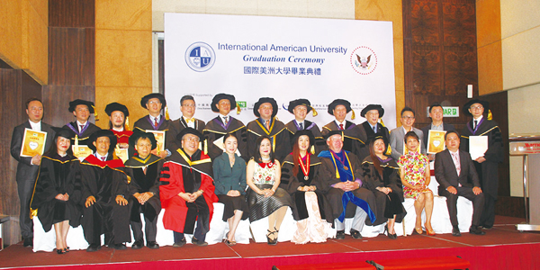 ■國際美洲大學畢業典禮在2016年初於馬來西亞萬豪酒店隆重舉行