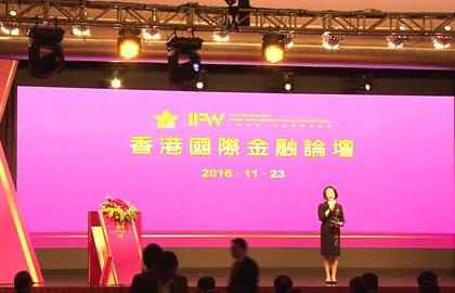 「金紫荆獎」匯集精英 打造經濟對話新視窗