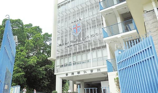■香港華仁書院無視教育局校園「禁獨」令,以舉辦辯論賽形式討論「港獨」。