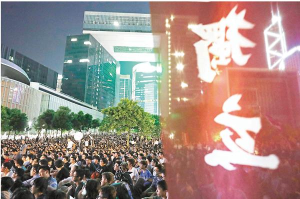■「民族黨」早前在添馬公園集會公然播「獨」。