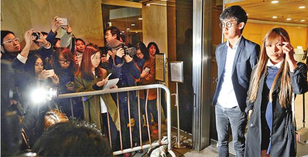 ■高院法官強調,是次「邪誓」事件牽涉到香港基本法,法庭就有需要介入。圖為「青症雙邪」游蕙禎及梁頌恆。梁祖彝  攝
