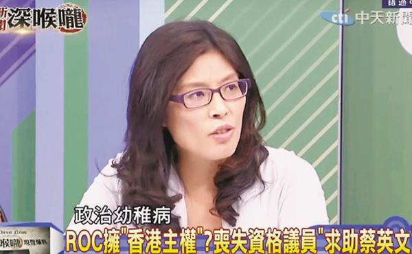 ■台灣時評人恥笑「雙邪」患有「政治幼稚病」。網上截圖