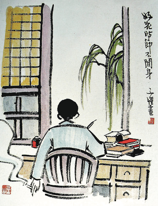 ■豐子愷的漫畫。 資料圖片
