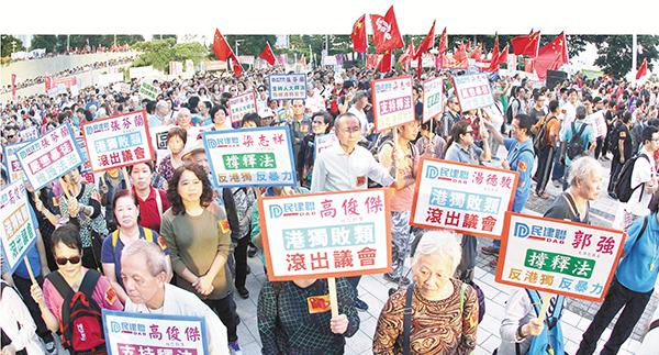 ■日前舉行的「反港獨  撐釋法  」大規模集會反映香港主流民意。