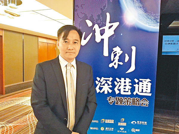 ■韓致立表示,人民幣持續貶值和香港窪地效應,內地投資者將加快轉戰港股市場。 李昌鴻 攝