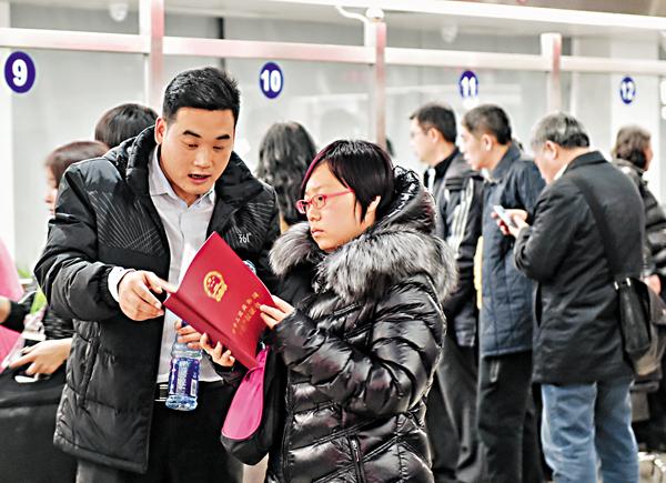 ■中央明確對公有及私有財產保護一視同仁。圖為北京市民在不動產登記事務中心辦理手續。 資料圖片