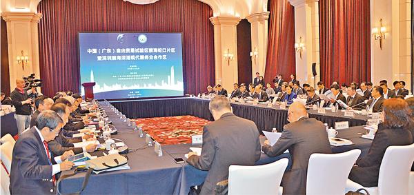 ■前海諮委會年度會議現場。記者李望賢  攝