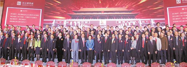 ■深圳市同心俱樂部第二屆理監事會就職典禮大合影。李望賢  攝