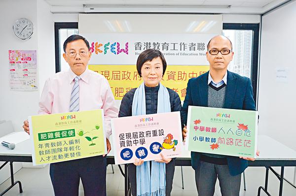 ■左起:教聯會3位副主席胡少偉、蔡若蓮、黃錦良。 教聯會圖片