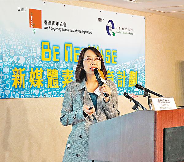 ■香港青年協會媒體輔導中心單位主任吳錦娟為青少年媒體素養教育提出建議。青協供圖
