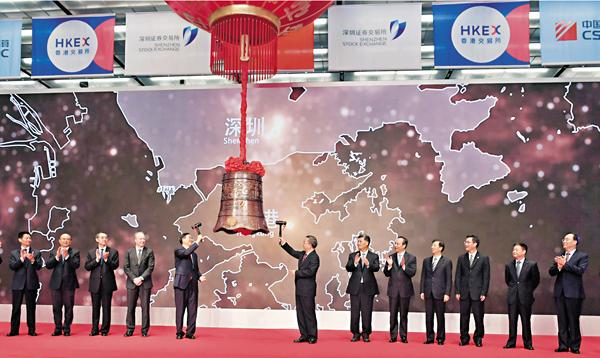 ■廣東省委書記胡春華(右)、中國證監會主席劉士余(左)敲響深港通開通的鐘聲。 李昌鴻  攝