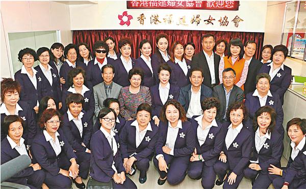 ■香港福建婦女協會會所喬遷酒會,賓主合照。鄧學修  攝