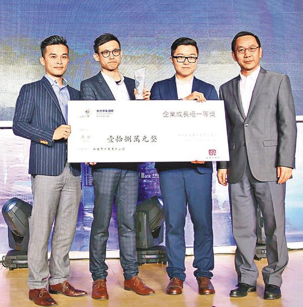 ■香港大學Conzeb limited團隊獲企業成長組一等獎。   本報深圳傳真