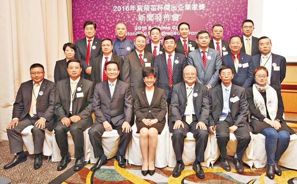■獲獎企業家與阮曾媛琪等於新聞發佈會上合影。 曾慶威  攝