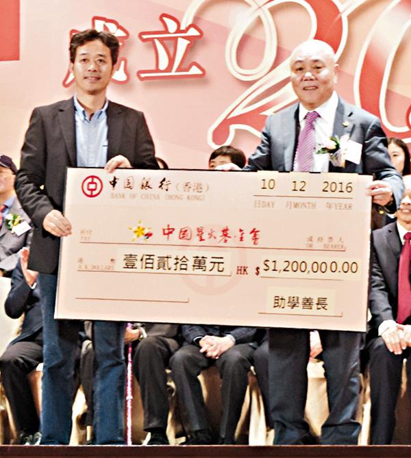■中國星火基金會永遠名譽會長鄭克和(右)代表該會接受助學善長捐款。 李摯  攝
