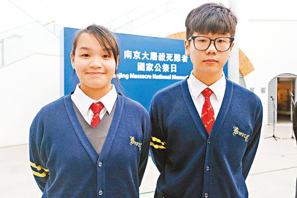 ■學生代表呂以熙和麥翠儀。莫雪芝  攝