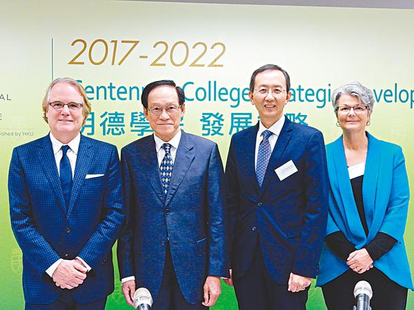 ■明德學院昨日舉行記者會,分享五年發展策略。圖左二起為陳坤耀和李經文。 黎忞 攝