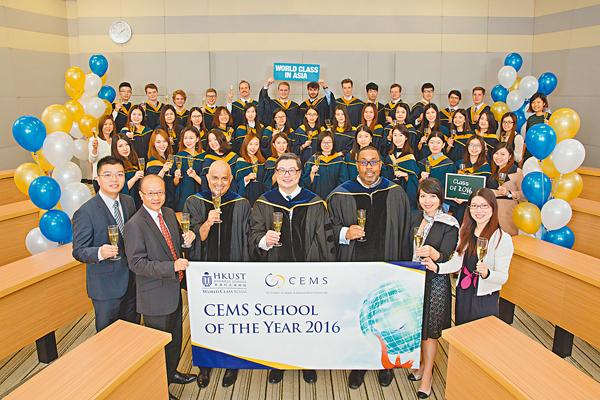 ■科大有科目獲CEMS選為「年度最佳學科」。 科大供圖