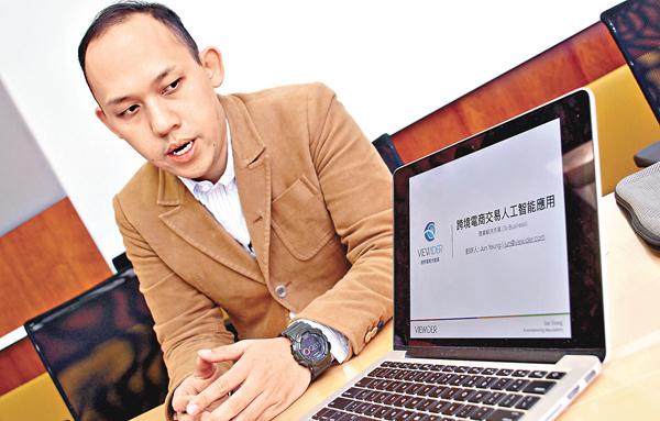 ■楊兆煒指,公司一項最核心的技術是「關鍵字」字庫。