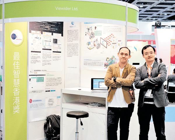 ■楊兆煒(左)與Viewider技術總監陳富庭。受訪者供圖