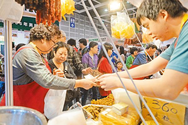 ■蔘茸海味是港人最喜愛的年貨。 梁祖彝  攝