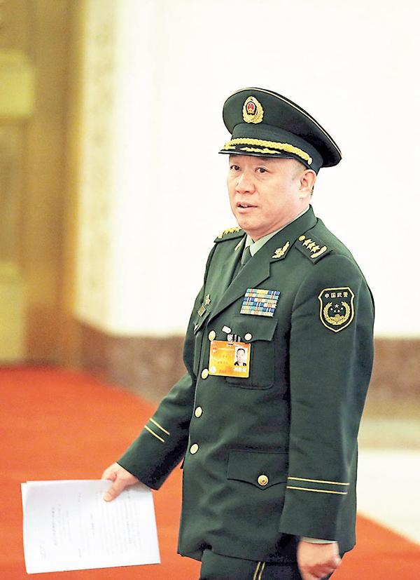 武警部队原司令王建平被查图片