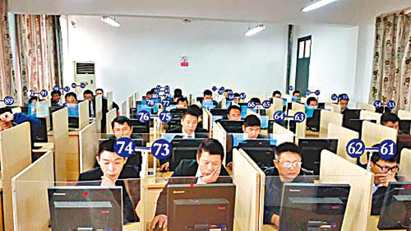 ■寧波前日舉行首場網約車駕駛員從業資格考試。 網上圖片