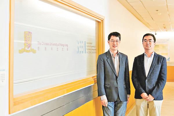 ■中大工程學院助理院長(學生事務)蘇文藻(左)及金融科技課程主任陳南。 中大供圖