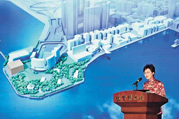 ■林鄭月娥日前在北京出席「興建香港故宮文化博物館媒體發佈會」,介紹項目詳情。 資料圖片