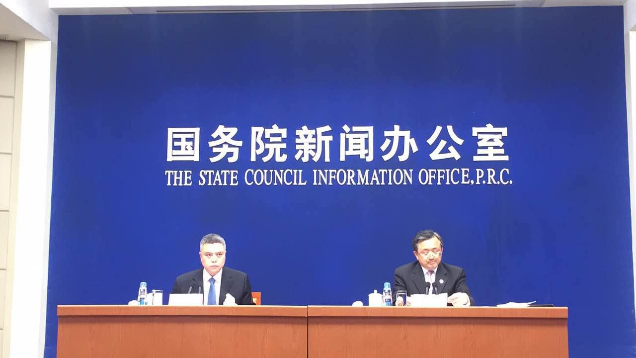 1月11日下午,國務院新聞辦公室召開新聞發佈會,發佈《中國的亞太安全合作政策》白皮書。