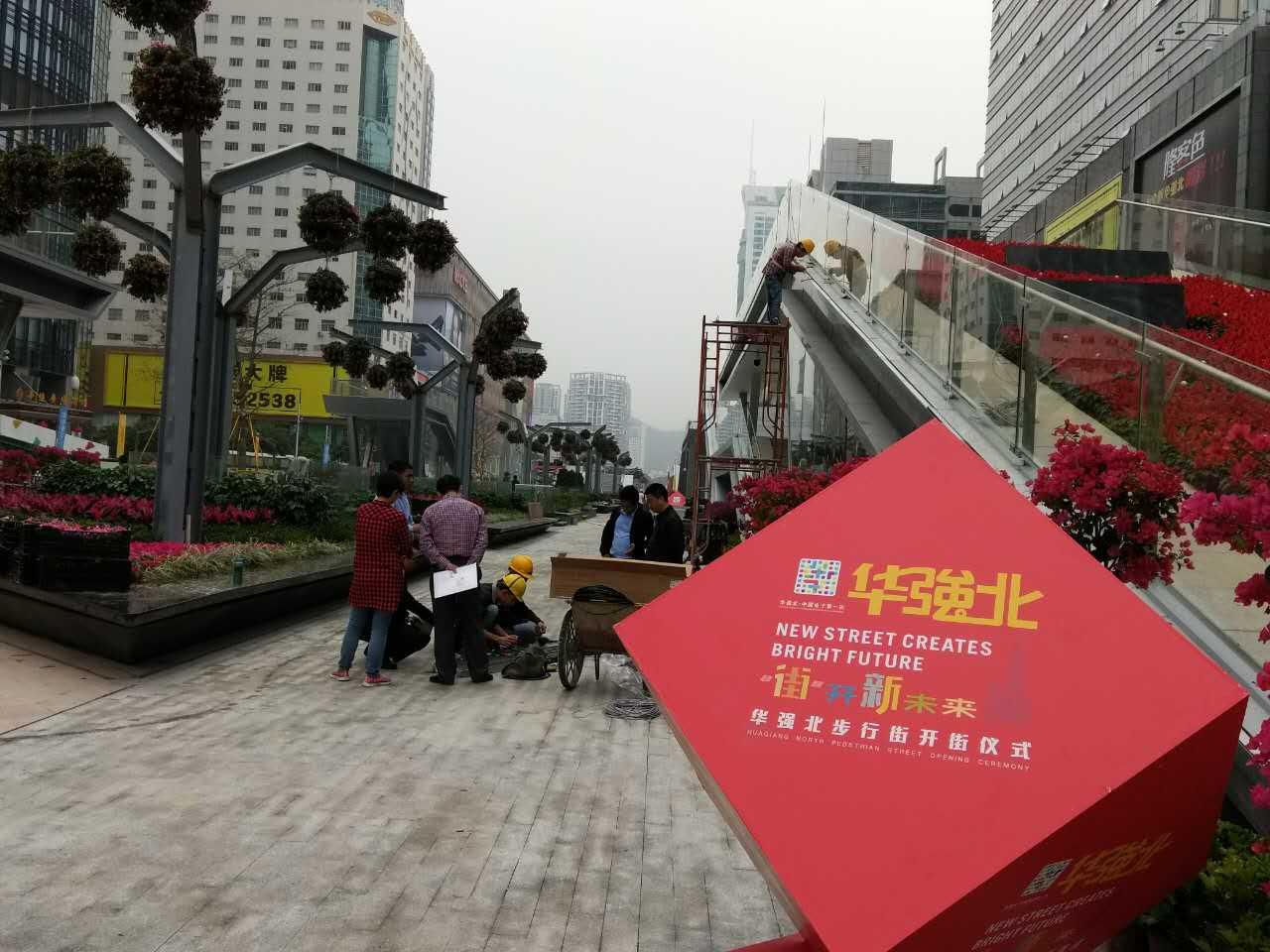 1月11日下午,華強北街景。開街前夕,工人在做收尾工作。