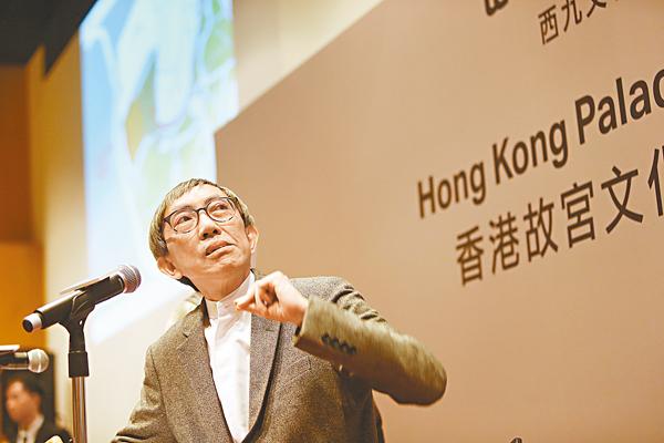 香港故宮文化博物館設計顧問嚴迅奇