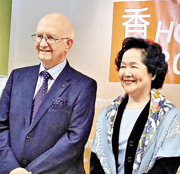 ■陳方安生(右)將赴美出席特朗普總統就職典禮,預告將唱衰香港。